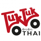 Tuk Tuk Delivery Jersey